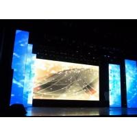 Buy cheap Inside Ultra Thin Smd Stage Led Screen Background With 4.81mm Pixel product