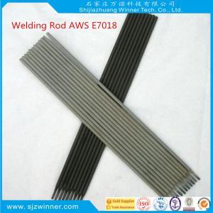 Stone bridge brand carbon welding electrode e6013 e7018 e6010 e6011