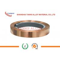 Buy cheap 0.01 - 2.5mm C101 C110 Copper Sheet For Distribution Transformers Winding product