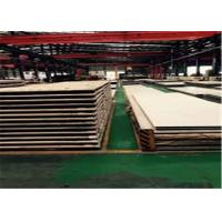 Buy cheap SS400 Hot Rolled Galvanized Steel / Stable Perfortable Steel Plate Hot Rolled product