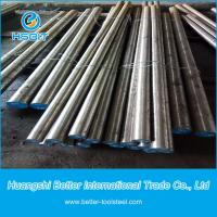 Buy cheap SKD1 Special Steel product