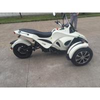 China White / Black 7000W Adult Electric Sport Tricycle With Double Seats on sale
