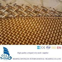 Quality steel crimped Crimped Wire Mesh for sale