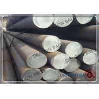 Buy cheap Customized Size Steel Grinding Rods No Breaking Good Wear Resistance product