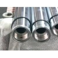 Buy cheap Chrome Hollow Piston Rod Induction Hardened 1 m - 8 m Professional from Wholesalers