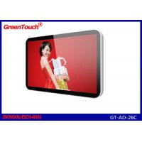 Buy cheap High Brightness Shopping Mall 26 Inch LCD Advertising Display With CE product