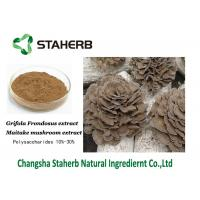 Quality Antibacterial plant extracts Maitake Mushroom Extract  30% Polysaccharides for sale
