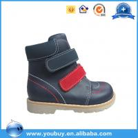 Buy cheap 2016 Flat feet shoes boy orthopedic medical shoes for kids product