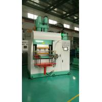 Buy cheap High Efficiency Silicone Rubber Injection Molding Machine Screw Feeding 4000cc Injection Volume product