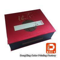 Small Decorative Gift Boxes With Lids: Durable Decorative Cardboard Luxury Gift Boxes With Lids