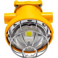 Buy cheap IP65 Outdoor Explosion Proof LED Lights Marine Led Mining Lamp 45W product