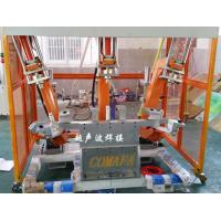 Buy cheap Match Multiple Soundproof Cotton Products with Robot Ultrasonic Welding from wholesalers