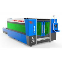 Buy cheap TY-3015JB Fiber Laser Cutting Machine with Protective cover and exchange table product