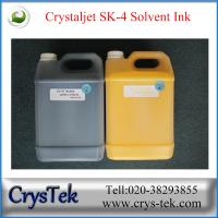 Buy cheap Crystaljet sk4 solvent ink for Seiko 510 printhead // Crystaljet printing ink 1L or 5L package from Wholesalers