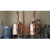 Buy cheap PLC Control Copper Beer Small Home Brewing Systems , Mini Beer Brewery Equipment product