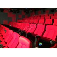 Buy cheap Red 3D Movie Cinema / Movie Theatre Seats With Vibration System CE Approval product
