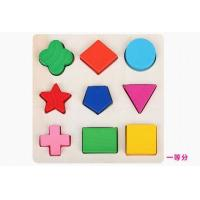 Educational Natural Wooden Toys , Kids Building Game Wooden Blocks Sets 150 X 150 X 7 mm