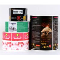 Buy cheap Color Printing Custom Adhesive Labels Cosmetics Food Bottle Sticker Roll Packing product