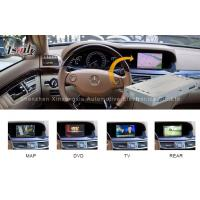 Buy cheap Car Audio System Mercedes Benz  Navigation System with Touch Navi / Reversing Assist product