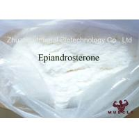 Buy cheap Oral Raw Steroid Powders Epiandrosterone Powder For Fat Burner CAS 481-29-8 DHEA product