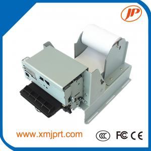 Buy cheap KIOSK vending machine Printer product