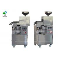 Buy cheap full automatic small business peanut.sesame oil extracting machine with roast function product