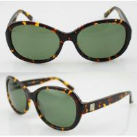 Buy cheap Round Scratches Resistance Polarized Sunglasses With CE Approve product