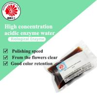 Buy cheap manufactory textile chemical high concentration acidic enzyme water product