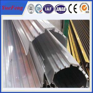 China Aluminium profile prices, aluminium extruded profile , t slotted aluminum extrusions on sale