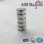 Buy cheap Neodymium Magnets product