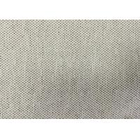 Polyester Woven Blackout Curtain Lining Fabric 280gsm Weight