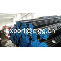 Buy cheap St45.8 Hot Rolled Black Steel Round Mechanical Tubing For Boiler Industry from Wholesalers