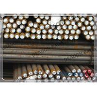 Buy cheap Multifunctional Steel Grinding Rods C45 30mm - 90mm Diameter Reliable product