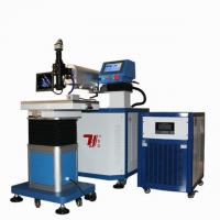 Buy cheap Water Cooling YAG Laser Welding Machine For Mold Repair , High Efficiency product