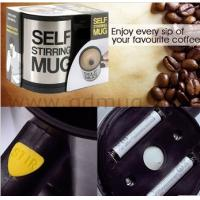 China promotional 350ml automatic coffee mixing cups on sale