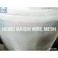Buy cheap Stainless Steel Wire Mesh For Filter product