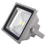 Buy cheap 60W 50000h lifespan bridgelux aluminum alloy flickering led flood light fixtures product