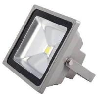 Buy cheap 60W 50000h lifespan bridgelux aluminum alloy flickering led flood light fixtures from wholesalers