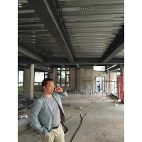 Buy cheap Steel Framed Multi Storey Industrial Buildings Shock Resistance Short Fabrication Time product