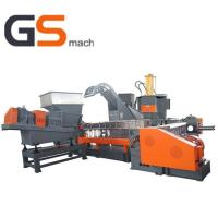 Buy cheap Low Noise Twin & Single Screw Extruder Granulation Machine HFFR Production Line product