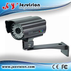 Buy cheap Security IR Bullet CCTV CCD Camera (JSV-WX063B) product