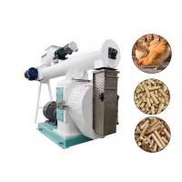 Buy cheap Automatic Feed Pellet Mill Machine For Camel Feed Pellet Making Machine product