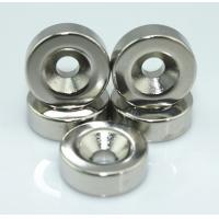Buy cheap OEM Super Strong Permanent  Rare Earth ndfeb Neodymium button Magnets disc product