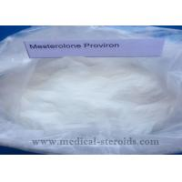 Buy cheap Health Hormone Testosterone Anabolic Steroid Mesterolone Proviron Cas 1424-00-6 product