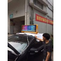 Buy cheap SMD 3528/2727 full color taxi top advertising led display for indoor / outdoor from wholesalers