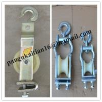 Buy cheap new type Cable Block, Current Tools, Quotation Hook Sheave product