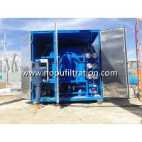 Buy cheap Weather proof enclosed cover transformer oil purification plant, used insulation oil processing unit with shelter product