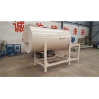 Buy cheap Horizontal Single Shaft Screw Mortar Mixer Dry Powder Mortar Blender product