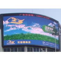 China Waterproof Big Video RGB LED Display P10 SMD Outdoor Advertising Customized on sale