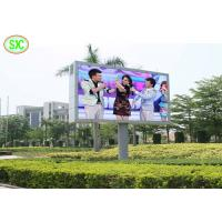 Buy cheap P8 Big Street Outdoor Full Color Led Display Screen Advertising Great Waterproof product